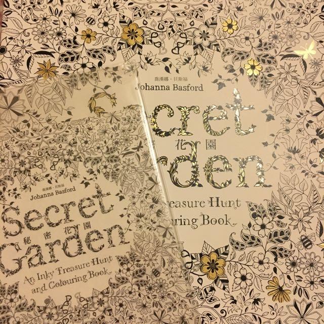 (已保留)秘密花園畫本 + ғᴀʙᴇʀ ᴄᴀsᴛᴇʟʟ色筆