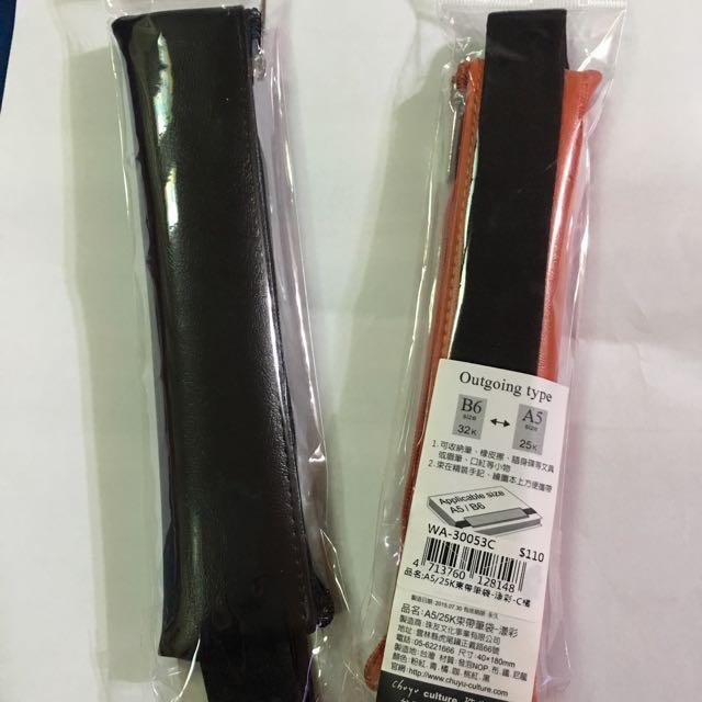 A5/25K束帶筆袋 黑色/橘色