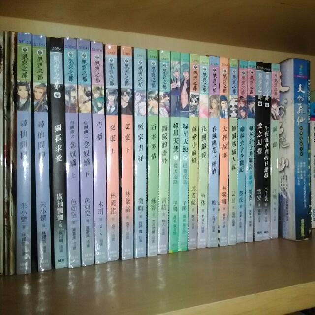 BL Novels (Chinese)