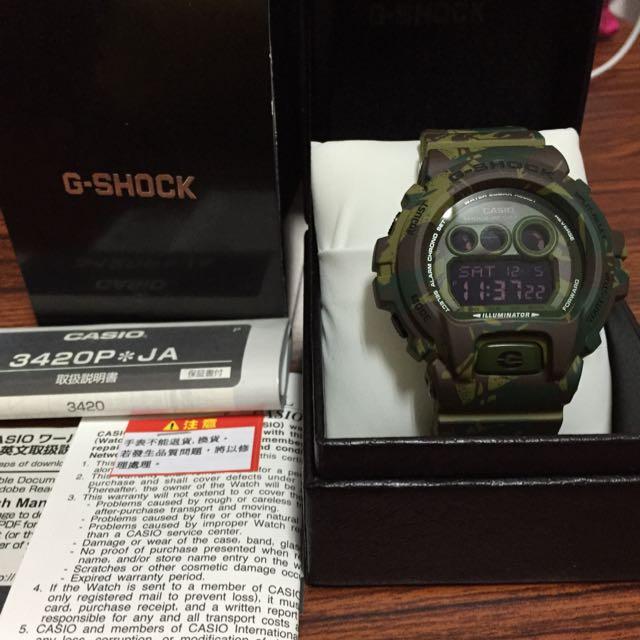 G-SHOCK GD-X6900MC3 迷彩綠