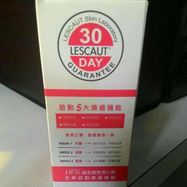 LESCAUT杏仁酸淨白煥膚精華MA18% 30ml(含運)