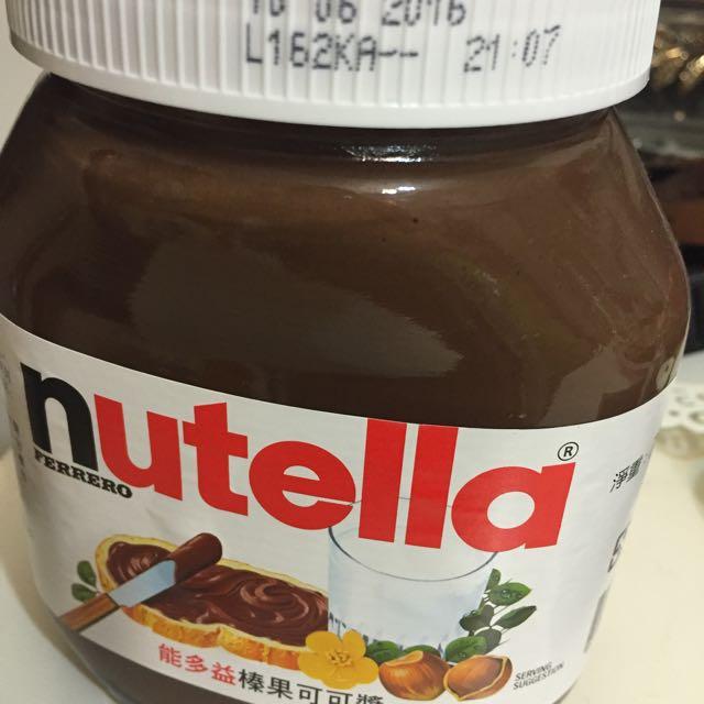 Nutella 巧克力醬