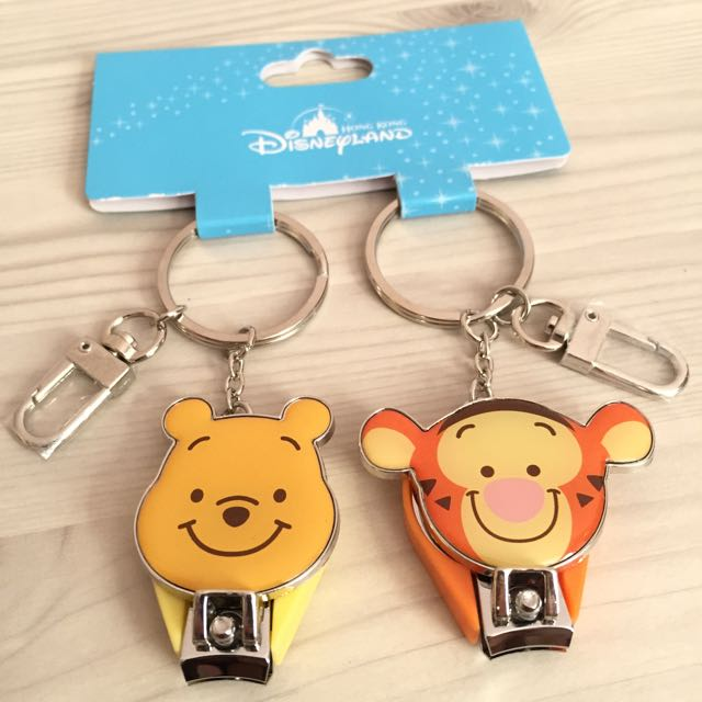 Winnie the Pooh   Tigger Nail Clipper Keyring Keychain c5ee62316