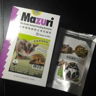 美國製造 Mazuri 食蟲目專用飼料 刺蝟 蜜袋鼯