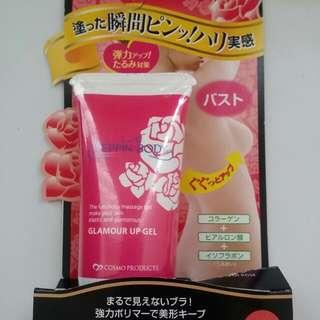 【日本】Beppin Body 美人心機-美胸按摩凝膠
