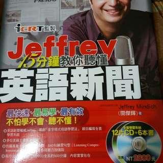 Jeffrey 生活英語新聞💪