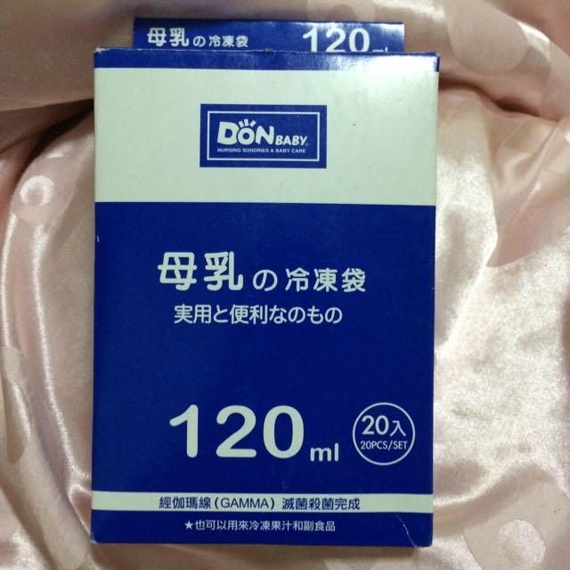母乳冷凍袋120ml
