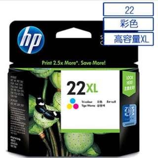 (保留)HP 22XL 彩色墨水匣(高容量)