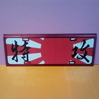Long Customise Truck /lorry /bus Japanese Plate