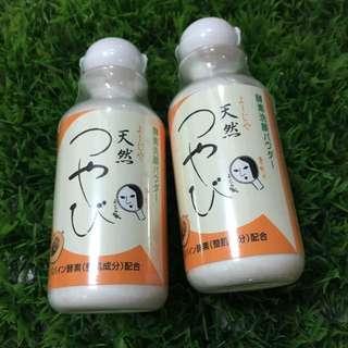 日本藝妓酵素洗顏粉