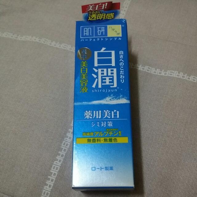 (以預定待出貨)肌研藥用美白美容液30g