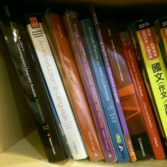 應用外語書籍