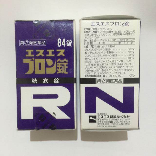 日本 糖衣錠 84錠 感冒藥 頭痛 喉嚨痛 咳嗽 鎮咳去痰