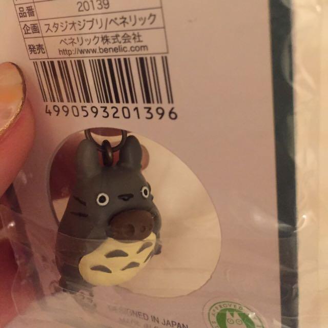日本 宮崎駿美術館 限定 龍貓 鑰匙圈 吊飾 超可愛的 全新正品 現貨兩個