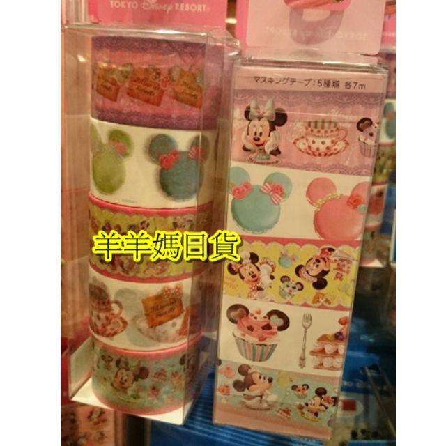 日本進口 Disney Land東京迪士尼樂園限定_甜點米妮 5捲入 紙膠帶組【羊羊媽日貨♥】