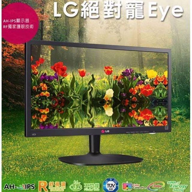 LG 27MP35VQ-B 27吋螢幕 低藍光 不閃爍