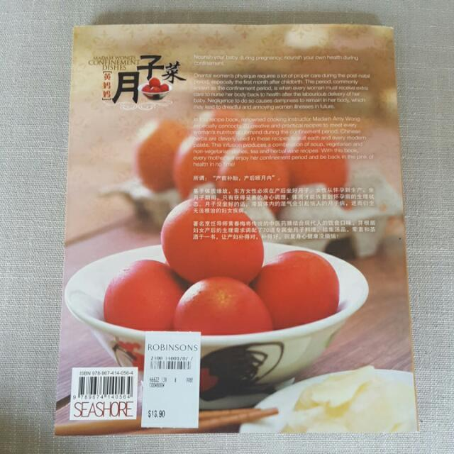 Madam wong confinement recipe book books stationery on carousell forumfinder Gallery