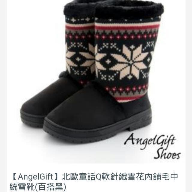 北歐雪花雪靴(黑色)M~L