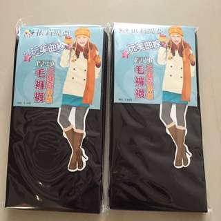 台灣製 襪子工廠 厚地天鵝絨保暖毛褲襪 黑色