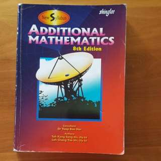 Shinglee Additional Mathematics 8th Edition