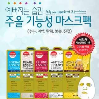 韓國安瓶面膜Zuowl