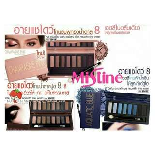 泰國連線 Mistine8色礦物眼影盒