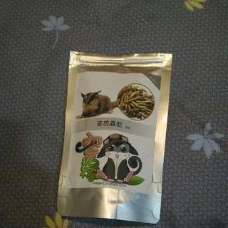 保留【免運+送食蟲目飼料!!!】麥皮蟲乾50克 刺蝟 蜜袋鼯 老鼠 飼養 飼料