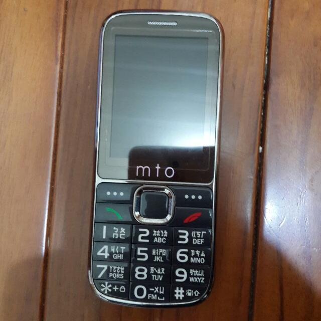 阿兵哥手機