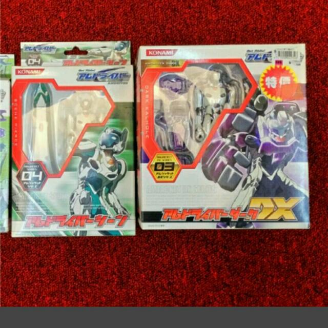 御行者三盒~二手玩具 ~可動人偶
