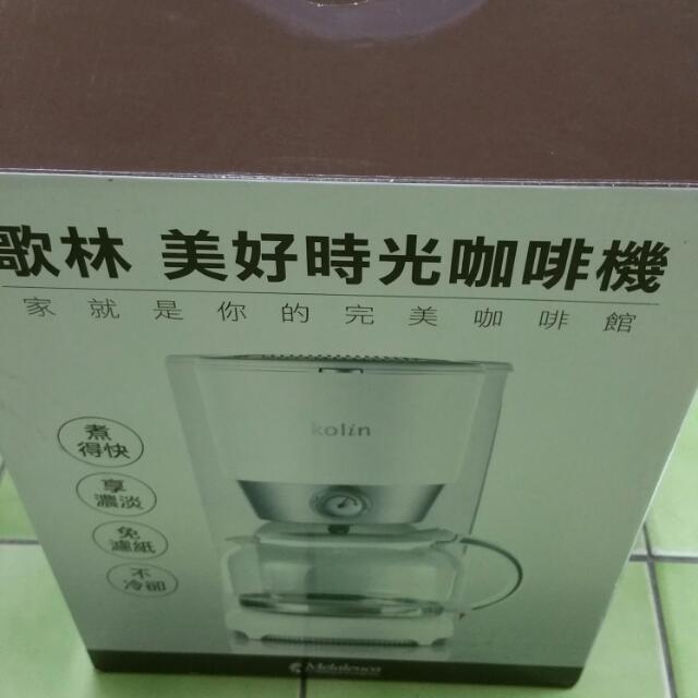 歌林 咖啡機