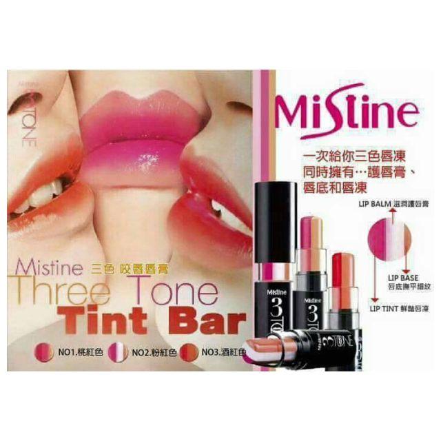 泰國連線 MISTINE 3TONE唇膏