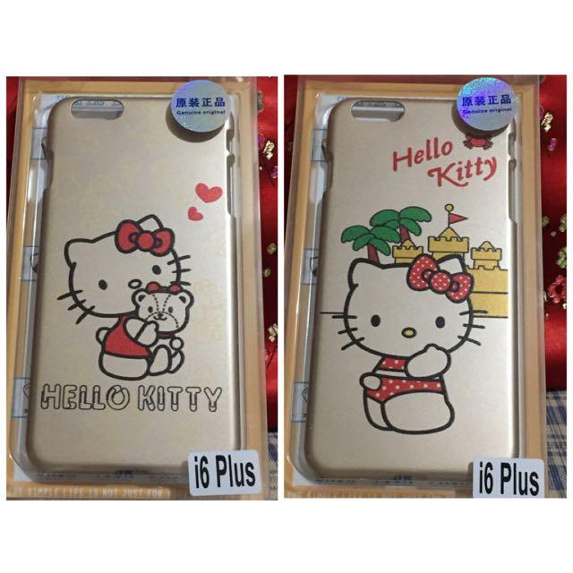 Iphone6/6s Plus手機殼-出清價-2個便宜合賣