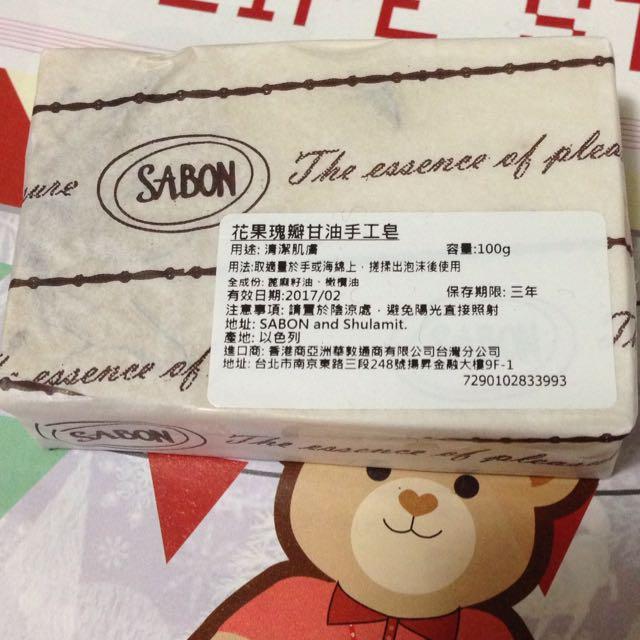 SABON 甘油手工皂(清爽型)100g
