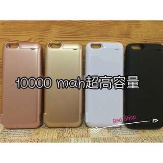 玫瑰金,Iphone6 Plus+/6s+充電殼一萬容量四色現貨可充3-4次