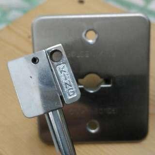 名牌金冠三段大門鎖 八成新 伸縮鑰匙 防盜王