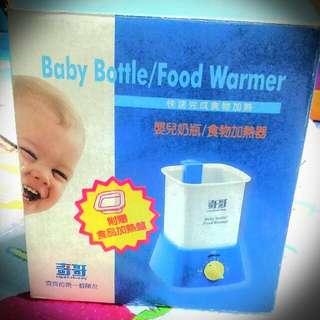 奇哥  嬰兒奶瓶/食物加熱器  保留中
