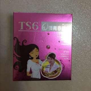 (寄賣)TS6Q彈青春膠原