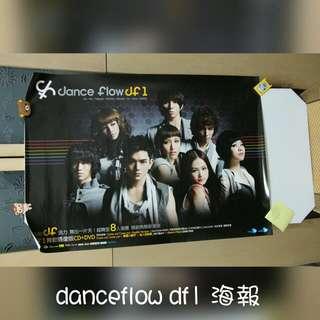 Danceflow Df1 海報