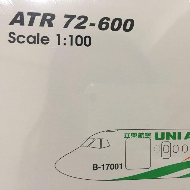 立榮航空 1:100模型飛機