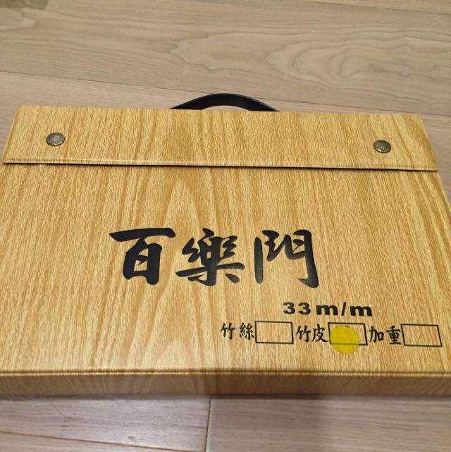 黃色麻將組(含骰子)(已出售)