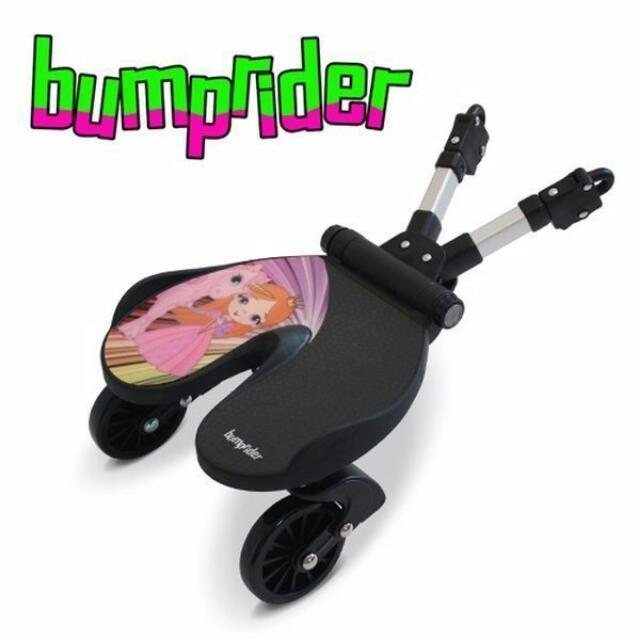 全新,僅拆拍照,瑞典bumprider推車輔助踏板,滑板
