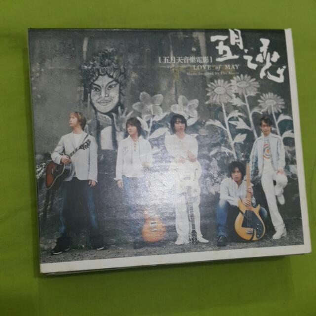 五月之戀音樂電影CD