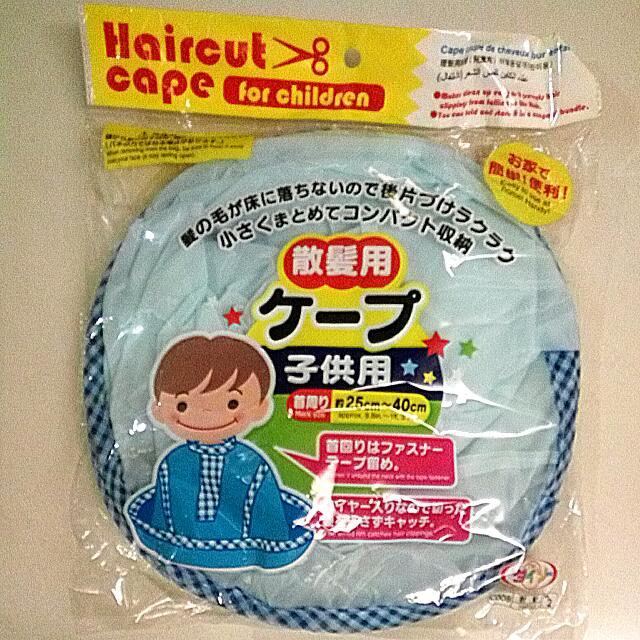 Haircut Cape For Children Babies Kids On Carousell