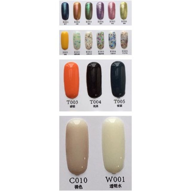 Mio Chic Nail Polish Instant Removable Colors Uv Phototherapy Long ...