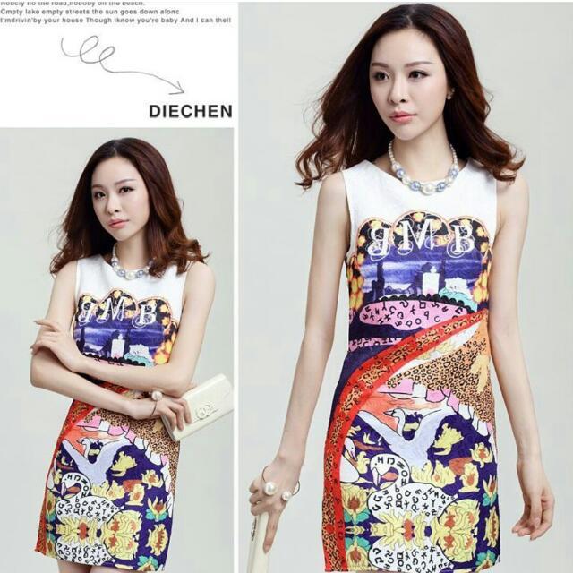 S61075 #dress