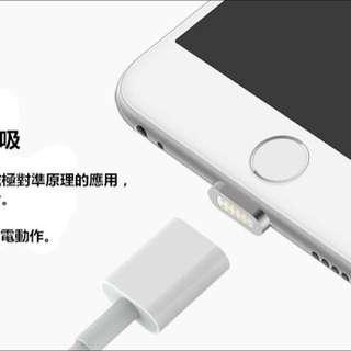 蘋果 磁性吸附式傳輸線 磁吸充電線 快速反應