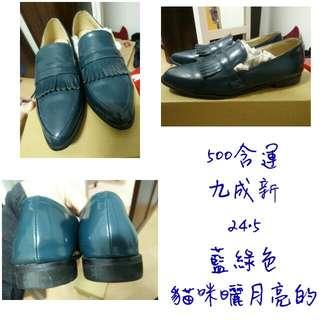 藍綠色樂福鞋