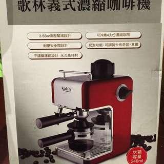 (原價2480)歌林咖啡機(奶泡功能)