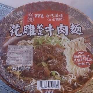 花雕酸菜牛肉麵(預購)