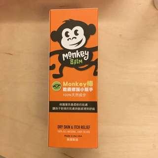 Monkey Balm Monkey棒乾癢修護小幫手